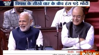 Aaj Ki Baat with Rajat Sharma | 24th November, 2016 ( Part 2 ) - India TV