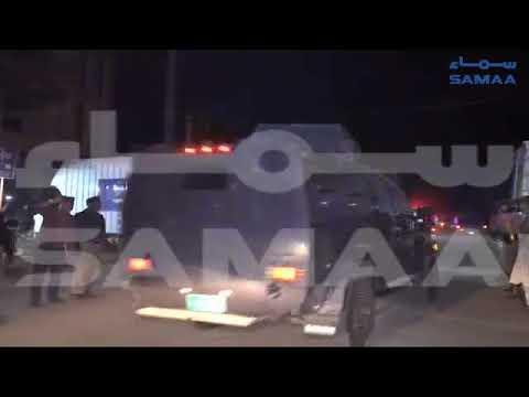 Xxx Mp4 Nawaz Sharif Arrives Adiala Jail Rawalpindi SAMAA TV EXCLUSIVE 3gp Sex