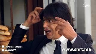 الفيلم التلفزي - خفت الرجل khafat rjal