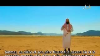 L'histoire du Prophète Mohamed Salla Allah Alayhi Wa Sallam