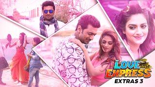 Love Express   Extras 3   2016