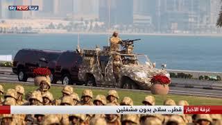 قطر.. سلاح بدون مشغلين