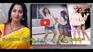 Surekha Vani Hot Dance Video With Daughter