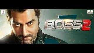 Boss 2 Official trailar | Jeet | Nusrat Faria | Shubhasree | jaaz multimedia