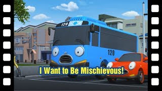 Tayo I want to be mischievous l 📽 Tayo's Little Theater #39 l Tayo the Little Bus