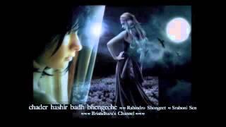 Chader haShir ba∂h Bhengeche ≈≈ Sraboni Sen ( কোলাহল আড্ডা )