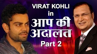 Virat Kohli in Aap Ki Adalat (Part 2) - India TV