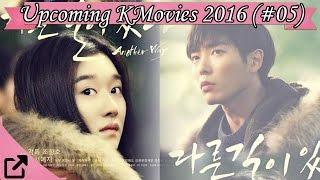 Top Upcoming Korean Movies 2016 (#05)