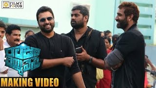 Raja Cheyyi Vesthe Making Video || Nara Rohit, Taraka Ratna - Filmyfocus.com