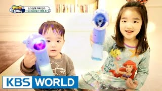 The Return of Superman | 슈퍼맨이 돌아왔다 - Ep.117 (2016.02.21)