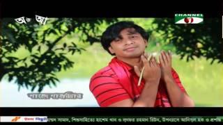 Sonar Pakhi Rupar Pakhi natok Part 31 (সোনার পাখি রূপার পাখি পর্ব ৩১ ) |