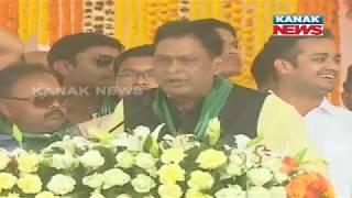 Full Speech Of Naba Das At Jharsuguda