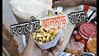 Most Popular Street Food in Bangladesh ll Jhalmuri(ঝালমুড়ি) part 1 ll TeenPlus Media