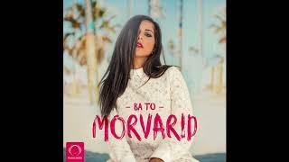 "Morvarid - ""Ba To"" OFFICIAL AUDIO"