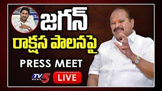 LIVE : BJP Kanna Lakshminarayana on Pawan Kalyan | AP CM Jagan Failures | TV5 News