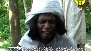 Vadaima ভাদাইমা এখন ভন্ড পীর - New Bangla Funny Video 2017 | Official Video | Music Heaven