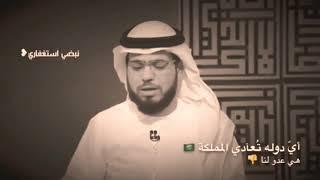 السعوديه والامارات🇸🇦🇰🇼❤️
