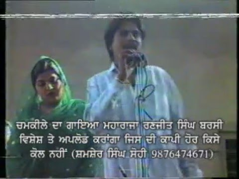 Xxx Mp4 Amar Singh Chamkila Live 3gp Sex