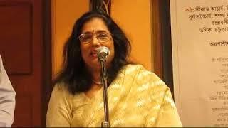 Video: Audio Music Album Launch of Baro Swar, Ek Sanan