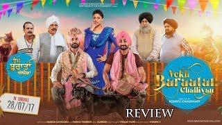 Vekh Baraatan Challiyan Punjabi Full Movie 2017 - Review