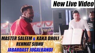 Master Saleem Live | Kaka Dholi Live | Rehmat Sidhu Tabla | Awesome Jugalbandi