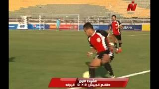 محمد اشرف روقة لاعب طلائع الجيش