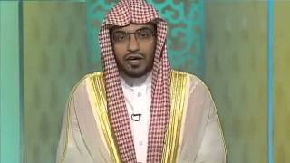 حادثة الافك والبهتان العظيم ـ الشيخ صالح المغامسي