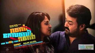 Aarohanam Avarohanam-Run Baby Run Full-song-malayalam-HD-720p-Mohanlal,Amala Paul