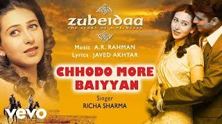 Chhodo More Baiyyan - Official Audio Song | Zubeidaa | A.R. Rahman