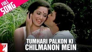 Tumhari Palkon Ki Chilmanon Mein - Full Song   Nakhuda   Raj Kiran   Swaroop Sampat