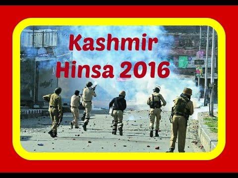 Kashmir Hinsa video 2016