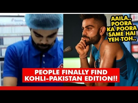 Kohli Twin Brother Spotted in a Dominos Outlet in Pakistan | So much Similarity