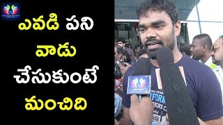 Allu Arjun Fans Fire On Dj Movie | Dj Public Talk | Telugu Full Screen