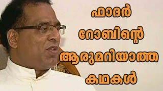 Who is Father Robin Vadakkumchery? Know More | Oneindia Malayalam