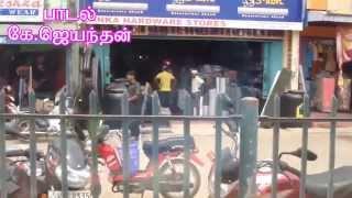 song யாழ்ப்பாணம் Batticaloa city