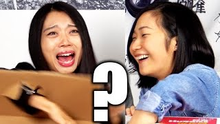 CHINESE GIRLS Guess the SEX TOY Challenge