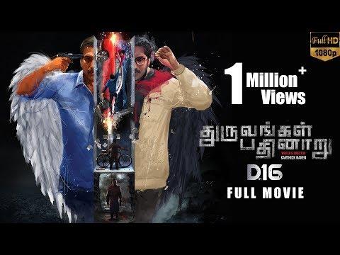 Xxx Mp4 Dhuruvangal Pathinaaru D16 Tamil Full HD Movie Rahman Karthick Naren 3gp Sex