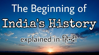 Indian History Part 1: The Beginning..(हिन्दी explanation)