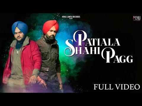 Patiala Shahi Pagg Hit Punjabi Song By Kulbir Jhinjer |  Blockbuster Punjabi Song 2014