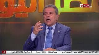 مصر اليوم - توفيق عكاشة: لما تركب الطريق وهو ناعم أوفر ما الطريق يبقى مطبات وعفشتك تبوظ