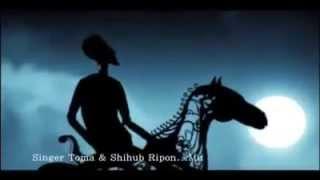 Mon Tui Bol | Tarneem Toma and Shihub Ripon