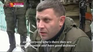 Zakharchenko talks to POWs. Ukrainian Special Forces captured. Hot news