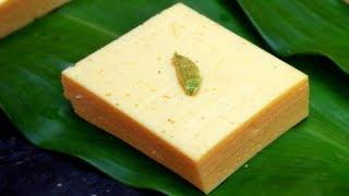 सिर्फ दूध दही से कूकर में बनाएं नयी मिठाई आसान स्वादिष्ट इतनी की एक बार चखले बार बार खाएंगे |
