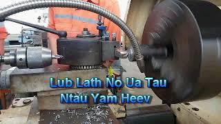 Lub Cav Txiav Hlau Thiab Cav Txua Hlau (Lath and Power Hack Saw