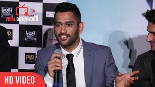 What Is Cricket To MS Dhoni | M.S Dhoni The Untold Story Trailer Launch