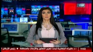 نشرة السابعة من القاهرة والناس 22 مايو