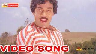 Goodachari No.1 Telugu Video Song || Chiranjeevi, Silksmitha