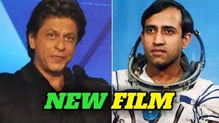 Bollwood News l After Zero Flop Shahrukh Khan will be back with New film soon
