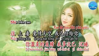 Em Gái Mưa – Hương Tràm (Karaoke – Song Ngữ)