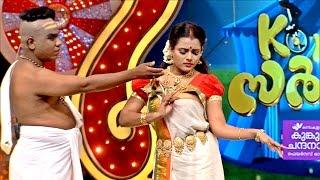 Komady Circus I Binu Thrikkakkara & Vishnu Priya - Skit I Mazhavil Manorama